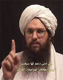 Watch Al Waeda video message to George W. Bush delivered by Azzam al-Amriki