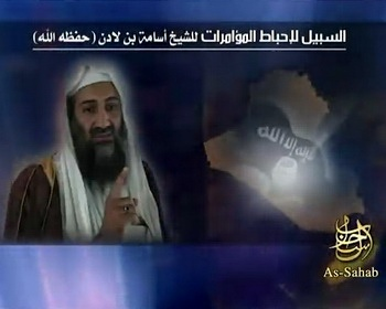 New Bin Laden message
