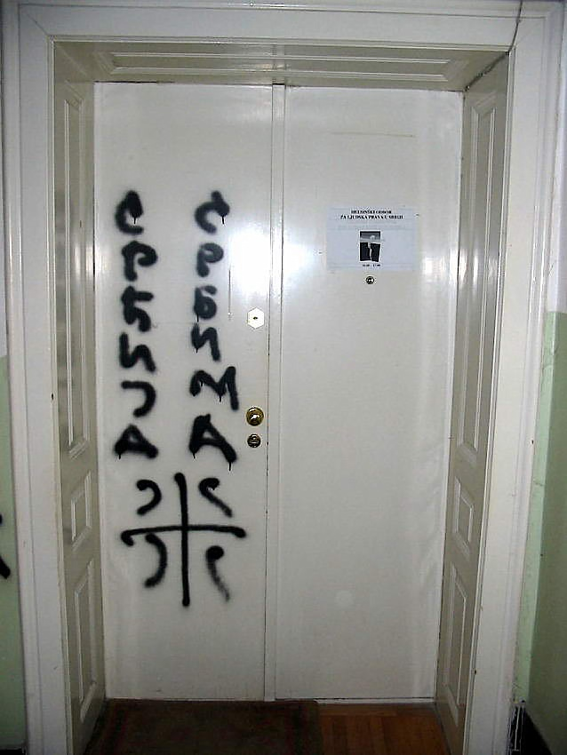 Chetnik's graffiti on the door 